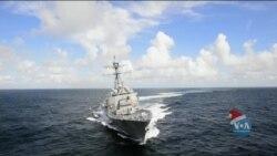 США запустили в операційну діяльність Другий флот ВМС США, створений для того, щоб протистояти Росії в Арктиці. Відео