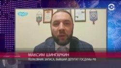 Зачем в России вновь пытаются легализовать ЧВК?