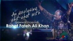 قوالی ہمیشہ زندہ رہے گی: راحت فتح علی خان
