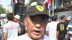 泰國反政府抗議者遭爆炸襲擊