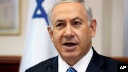 以色列总理内坦尼亚胡