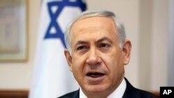 PM Israel Benyamin Netanyahu (Foto: dok).