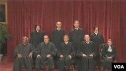 Sudije Vrhovnog suda