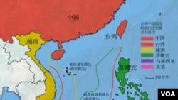 南中国海争议图