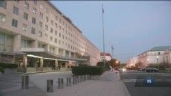 Державний департамент США про заяву Луценка. Відео