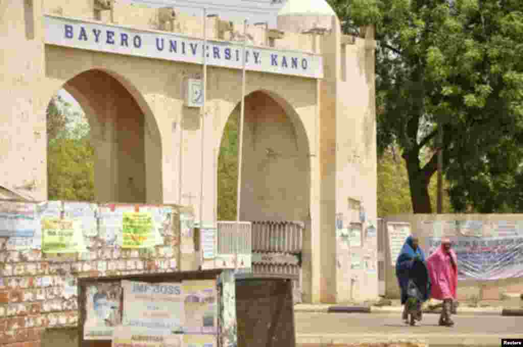 A view of the old gate of Bayero University in Nigeria's northern city of Kano April 29, 2012. Gunmen killed at least 15 people and wounded many more on Sunday in an attack on a university theatre being used by Christian worshippers in Kano, a northern Ni