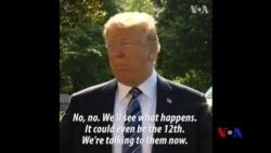 川普暗示峰會仍將如期舉行 (粵語)