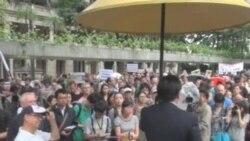 香港多个团体发起集会游行要求保护斯诺登