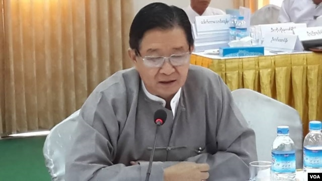 U Aung Min picture