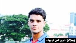 Naveen ul haq Afghanistan U19 captain