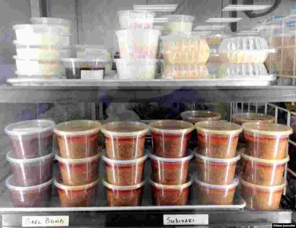 Food_Lao-Asia Market