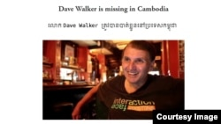 David Walker, 58, had been missing for 10 weeks, after disappearing from his guesthouse Feb. 14, in the town of Siem Reap, near the temples.