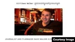 missing dave walker