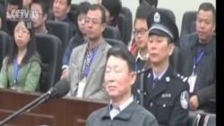 中國前四川省級官員被判受賄罪