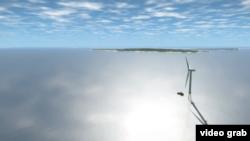 Ilustración de una de cinco turbinas de viento que serán construidas frente a la isla Block, en Rhode Island.