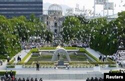 Hiroşima Sülh Parkı