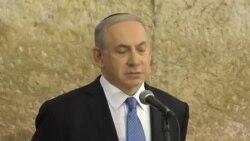 تبریک پرزیدنت اوباما به نتانیاهو با چاشنی ارزیابی مجدد روابط