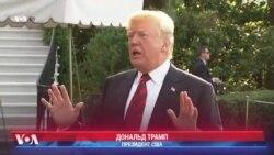 Трамп хочет видеть Россию в G7