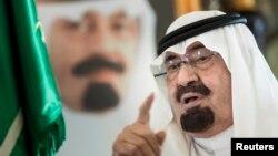 Suudi Kralı Abdullah bin Abdulaziz el Suud.
