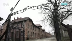 В США почтили память жертв Холокоста