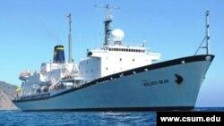 Training Ship Golden Bear