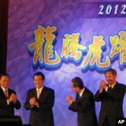 台灣海基會星期二舉行了大陸台商春節聯誼餐會﹐馬英九向台商拜年