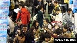 지난 2010년 서울에서 열린 '북한이탈주민을 위한 2010년 맞춤형 취업박람회'. (자료사진)