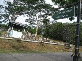 Khu mộ tưởng niệm các thuyền nhân tị nạn ở Galang