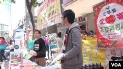 香港支聯會擺街站舉行簽聖誕卡行動 盼鼓勵中國維權人士。(視頻截圖)