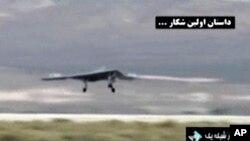 Hình ảnh trích từ video chiếu trên đài truyền hình nhà nước Iran, 7/2/13, nói rằng máy bay không người lái của Mỹ đáp ở Kandahar, Afghanistgan,