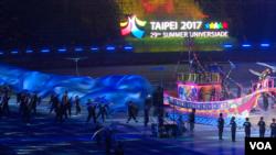 2017台北世大运闭幕式中的表演