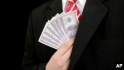 Седум компании ќе и` платат на американската влада 236 милиони долари