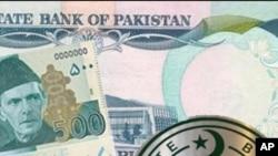 پاکستان کی کریڈٹ ریٹنگ 'بی' برقرار