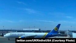 Фотографія зі сторінки посольства України у США у Twitter - twitter.com/UKRintheUSA