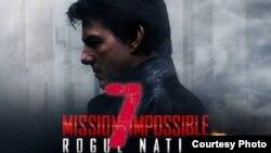«Миссия невыполнима 7». Фрагмент плаката
