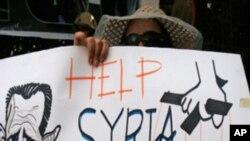 Ο Αραβικός Σύνδεσμος ζητά απ' τη Συρία να σταματήσει επιχειρήσεις κατά πολιτών