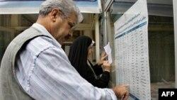 پایان مرحله دوم انتخابات مجلس شورای اسلامی
