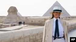 Меланія Трамп у Єгипті, 5 жовтня 2018 року