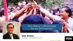 បទសម្ភាសន៍៖ លោក សម រង្ស៊ី មានសុទិដ្ឋិនិយមចំពោះតួនាទី Facebook ក្នុងការបោះឆ្នោតខាងមុខ
