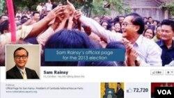 រូបថតទំព័រ Facebook របស់លោក សម រង្ស៊ី ប្រធានគណបក្សសង្គ្រោះជាតិ នៅថ្ងៃទី១៤ ខែមិថុនា ឆ្នាំ២០១៣។
