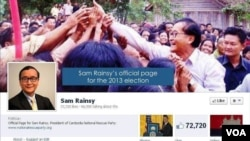 A screenshot of the Facebook page of Cambodian opposition leader Sam Rainsy on June 14, 2013, showing a fan number of over 70,000. That number, he claims, makes him the most popular Cambodian politician on Facebook, out-beating another page profiling Cambodian prime minister Hun Sen.
