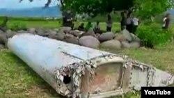 Las autoridades francesas dijeron que han iniciado una nueva operación de búsqueda sobre el Océano Indico en busca del avión desaparecido en marzo de 2014 con 239 personas a bordo.