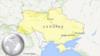 Економічні наслідки анексії Криму Росією та її дій на Донбасі