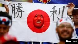 Cổ động viên Nhật Bản trong trận đấu với Colombia hôm 19/6.