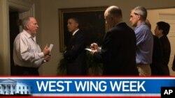 奥巴马总统在白宫听取拉登突袭行动进展汇报