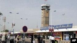 Το αεροδρόμιο στην Υεμένη