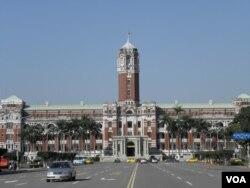 台湾总统府 (美国之音申华拍摄)