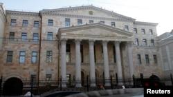 Генеральная прокуратура России, Москва.