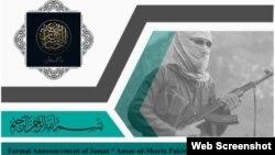 انصارالشريعه پاکستان وايي د کوم نړيوال جهادي تنظیم سره یې اړيکې نشته