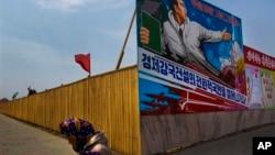 지난 4월 평양 거리에 '경제강국 건설'을 강조하는 포스터가 붙어있다. (자료사진)